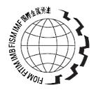 IMFmetal_logo_sm